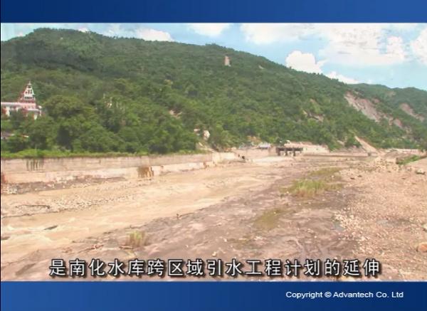 研华PAC-水利监控系统解决方案介绍