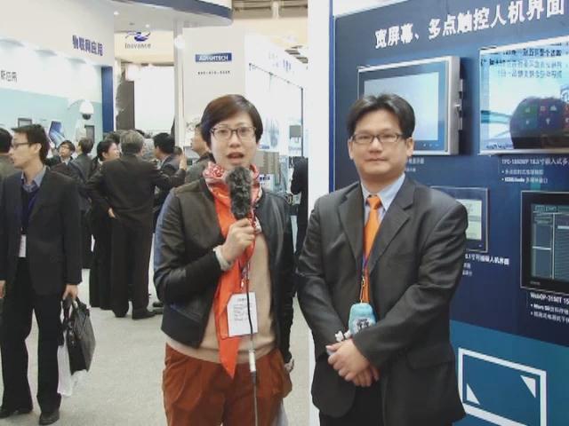 2012IAS专访—新一代人机界面宽屏多点触控人机界面