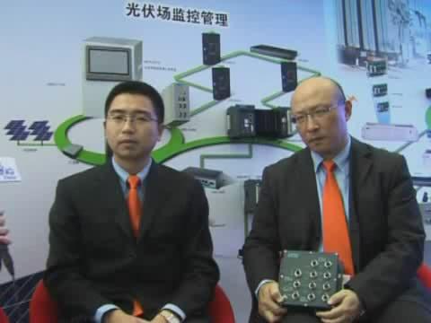 研华2011IAS展专题报道-工业通讯产品经理访谈