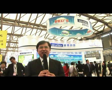 研华(中国)公司工业自动化事业群总经理蔡奇男-谈研华2013IAS