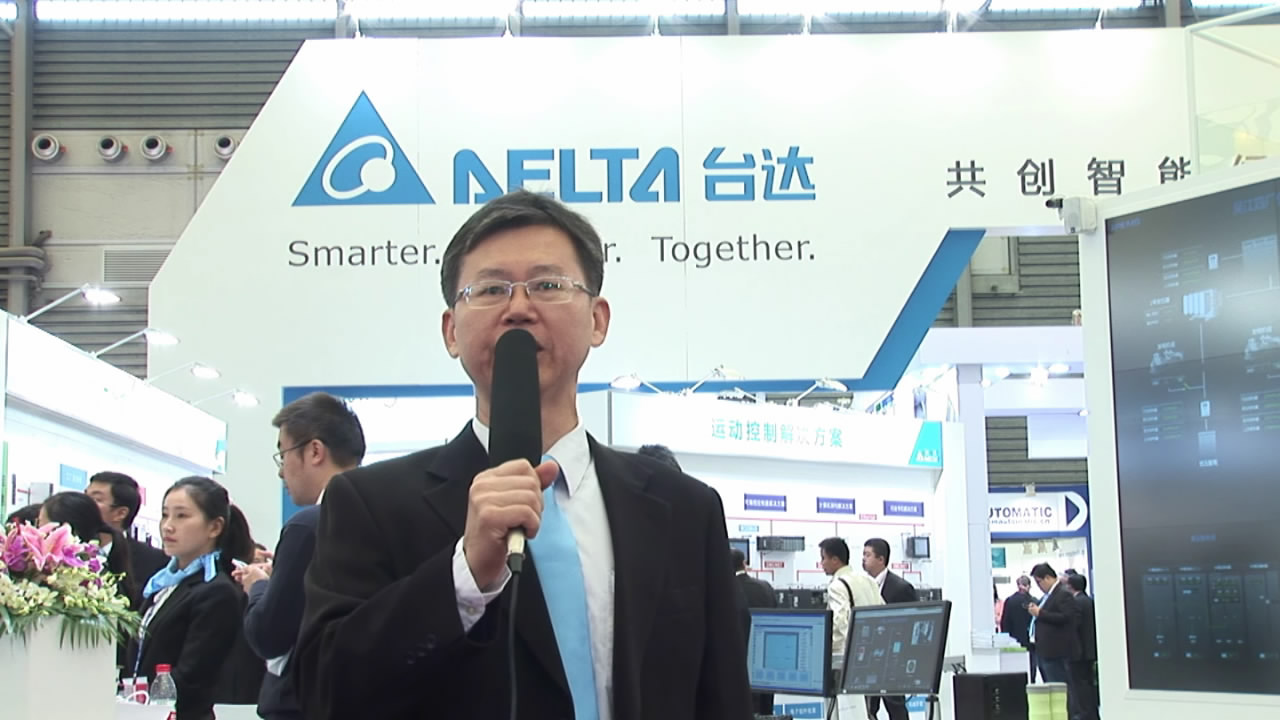 台达在2013工博会展示智能工厂节能解决方案