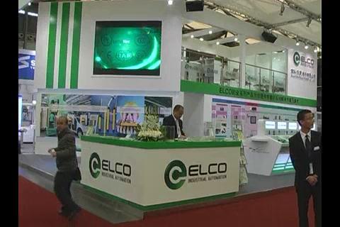 """宜科""""中国国际工业博览会""""展台一览"""