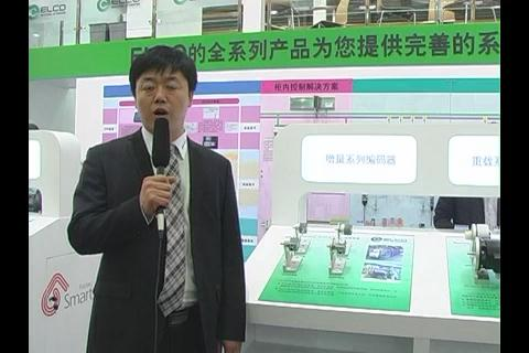 """宜科产品闪亮登场""""中国国际工业博览会"""""""