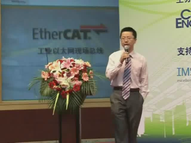 一网到底的工业通讯协议EtherCAT